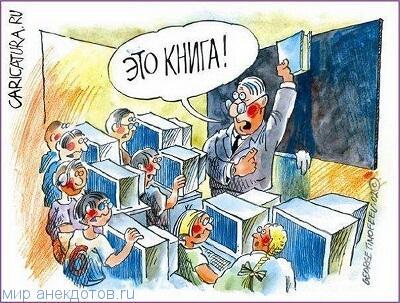 смешной анекдот про препода