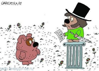 Забавные анекдоты про Пушкина