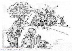 Прикольные анекдоты про Рабиновича
