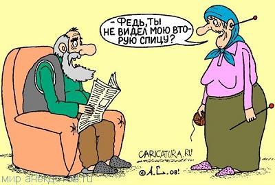 Веселые анекдоты про баб
