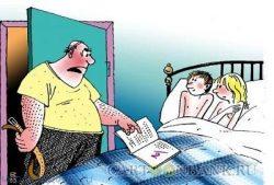 Смешные анекдоты про двойку