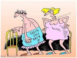 Забавные анекдоты про трусы