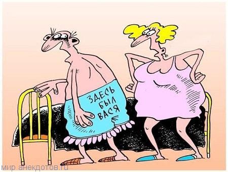 анекдот картинка про мужа