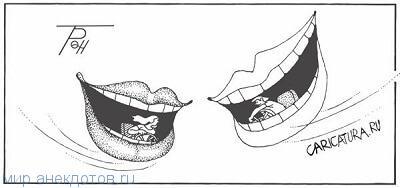 Смешные анекдоты про губы