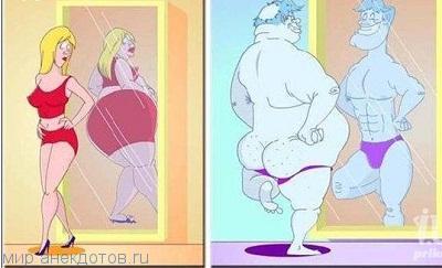 веселый анекдот про зеркало