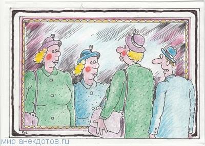 лучший анекдот про зеркало