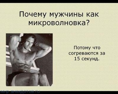 Картинки про мужчин