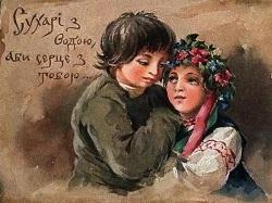 Украинские пословицы и поговорки на букву Н
