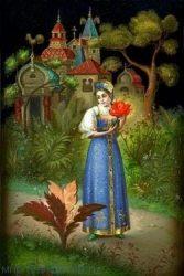 Переделанная сказка «Аленький цветочек»