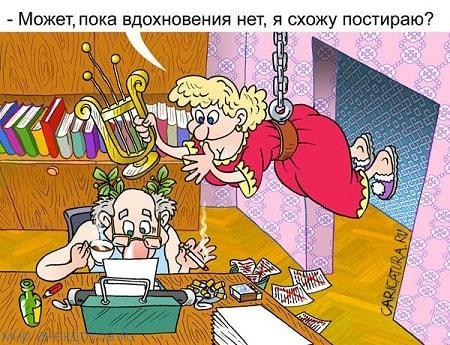 Прикольные анекдоты в картинках про жену