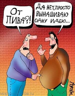 Смешные анекдоты про живот
