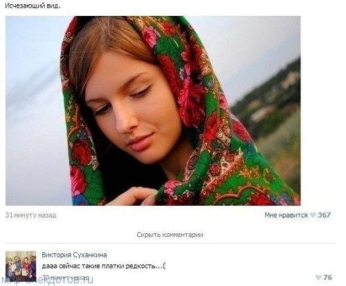 Забавные комментарии в социальных сетях