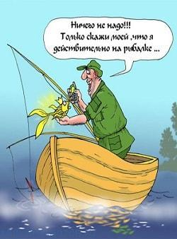 """Переделанная """"Сказка о рыбаке и рыбке"""""""