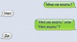 Смешные смс картинки