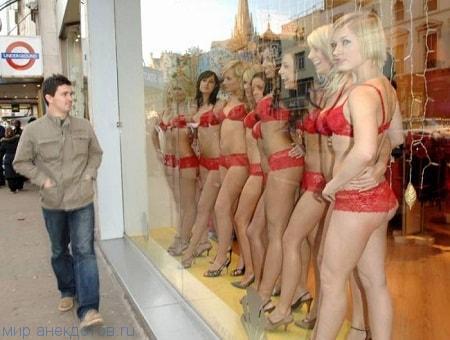 фото прикол с девушками