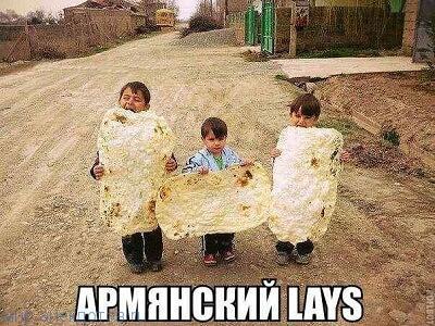 веселый анекдот про армян