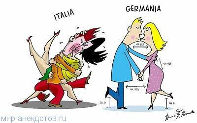 смешной анекдот про германию