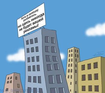 смешной анекдот про города и страны