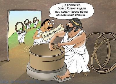 смешной анекдот про греков