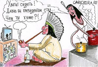 Прикольные анекдоты про индейцев