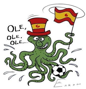 смешной анекдот про испанию