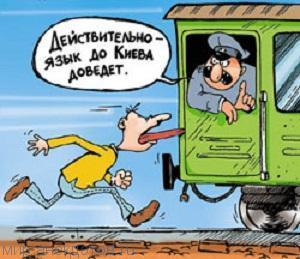 смешной анекдот про киев