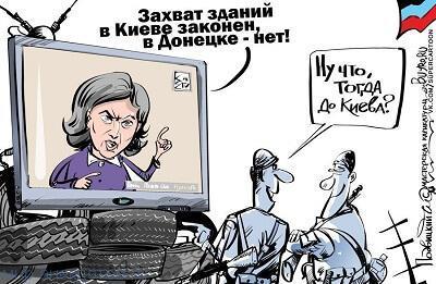 Прикольные анекдоты про Киев