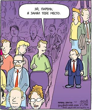 Прикольные анекдоты про кинотеатры