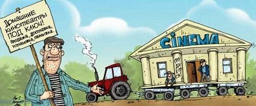 Смешные анекдоты про кино