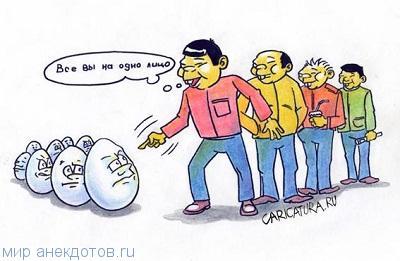 смешной анекдот про китайцев