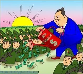 Забавные анекдоты про Китай