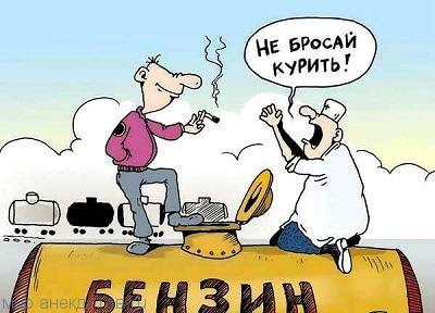 смешной анекдот про курение