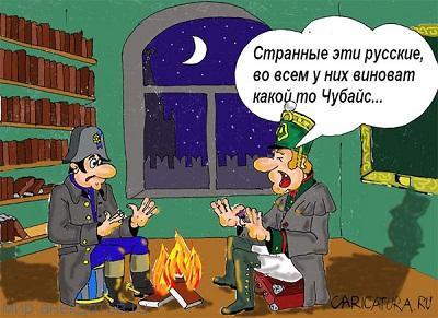 смешной анекдот про москву