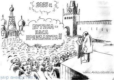 Забавные анекдоты про Москву