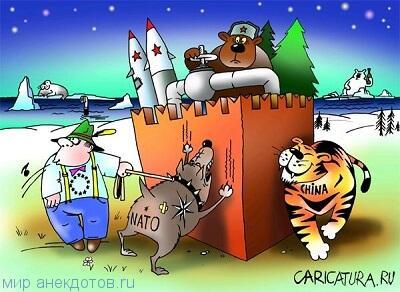 веселый анекдот про россию