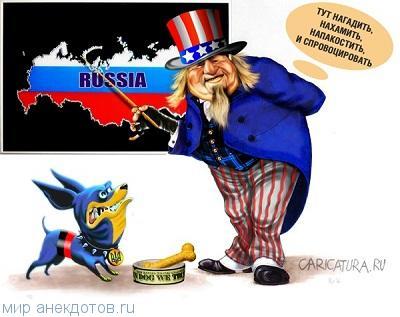 лучший анекдот про россию