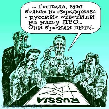 прикольный анекдот про русских
