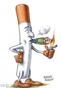 прикольный анекдот про сигареты