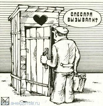 Смешные анекдоты про СССР