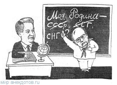 Веселые анекдоты про СССР