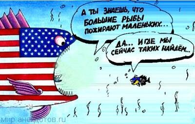 Смешные анекдоты про США