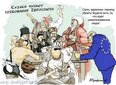 смешной анекдот про украину