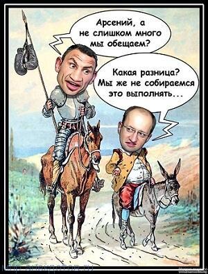 прикольный анекдот про украину