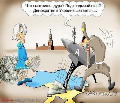 прикольный анекдот про украинцев
