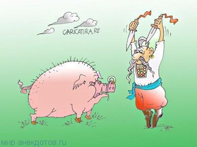 веселый анекдот про украинцев
