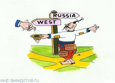 лучший анекдот про украинцев