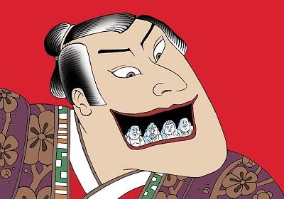 веселый анекдот про японцев