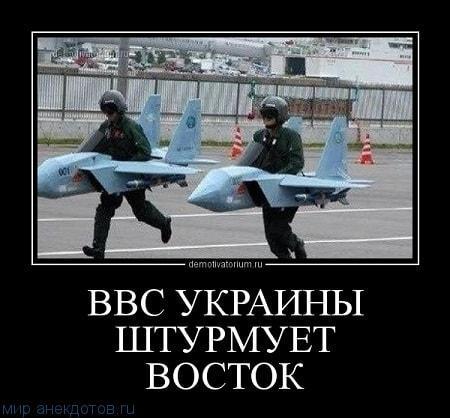 демотиватор про украину