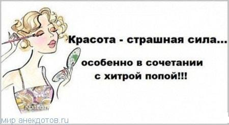 картинка о женщинах