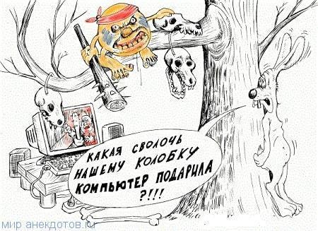 """Современная сказка """"Колобок"""""""